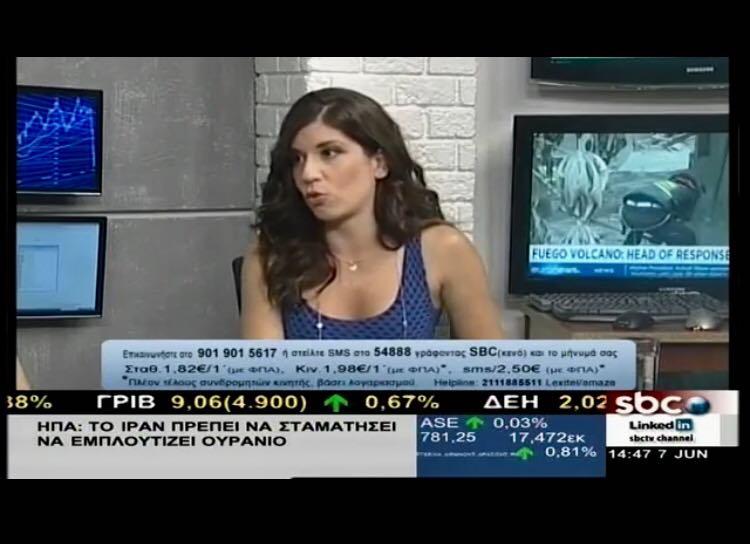 Η ΔΙΚΗΓΟΡΟΣ ΤΩΝ ΓΡΑΦΕΙΩΝ ΜΑΣ ΧΡΙΣΤΙΝΑ ΓΛΥΚΟΥ ΣΤΟ SBC TV CHANNEL 07/06/2018